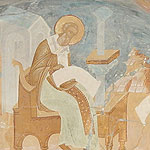 Teaching of St. Gregory the Theologian