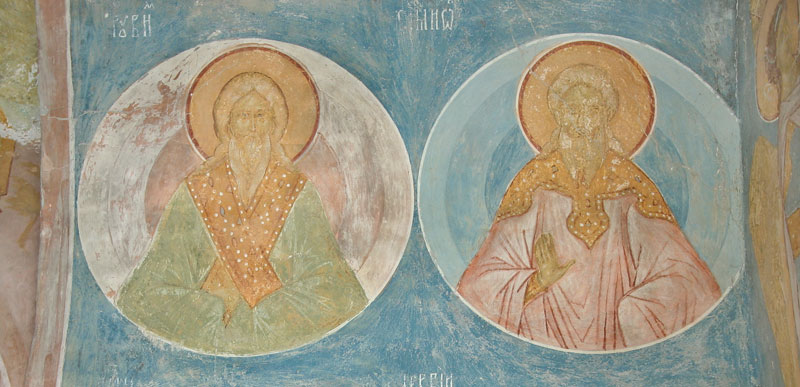 Dionisy's frescoes. Forefathers Reuben and Simeon