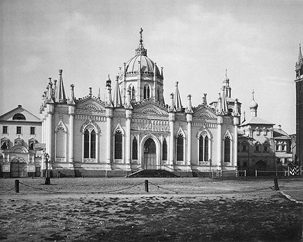 The Ascension Monastery. A photo from N.A. Naidenov's  album Moscow. Cathedrals, Monasteries and Churches, 1882