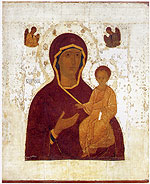 The Holy Virgin Hodegetria. Dionisy