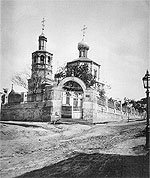 The Church of the All-Merciful Saviour at Chigasy. A photo from N. Naidenov's album Moscow. Cathedrals, Monasteries and Churches, 1882