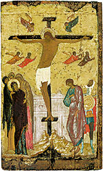 The Crucifixion. Dionisy