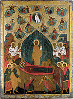 The Dormition of the Theotokos. Dionisy