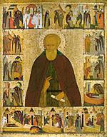 St. Demetrios of Priluki with scenes from his life. Dionisy and his studio