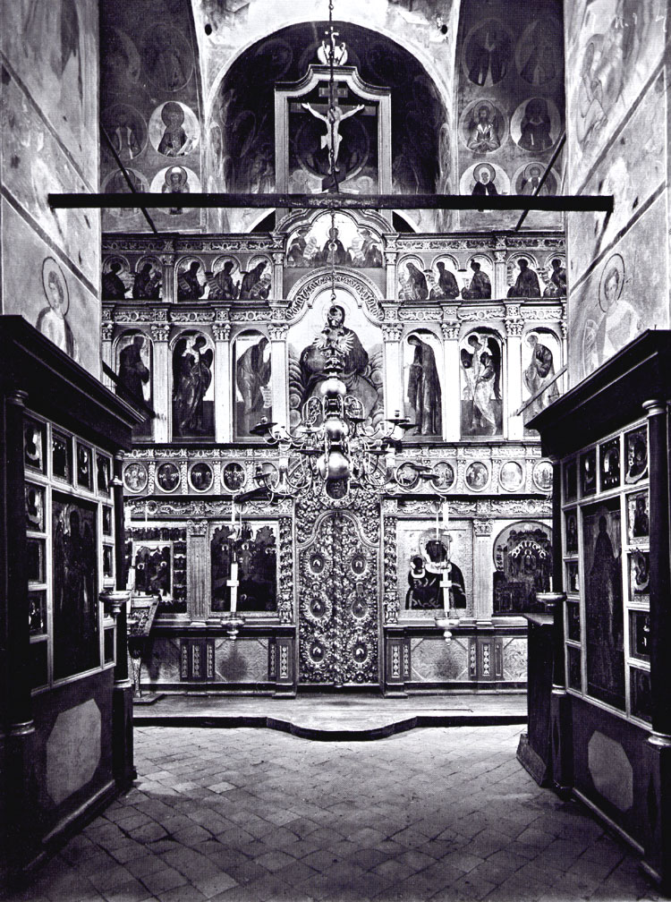 The Iconostasis of the Virgin Nativity Cathedral. A photo of the early 20th century
